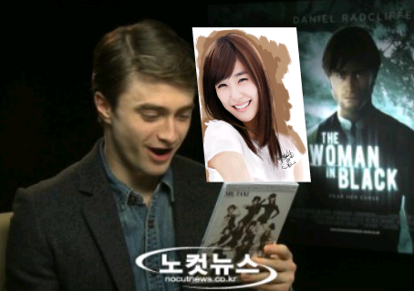 DANIEL RADCLIFFE LIKE SNSD TIFFANY