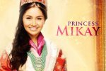 princess and i kathryn