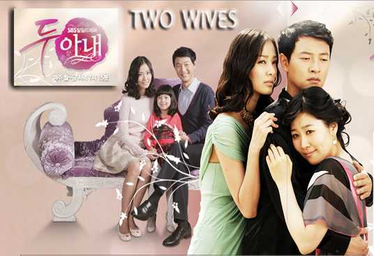 TWO-WIVES-BANNER