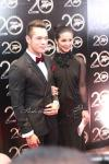 star magic ball 2