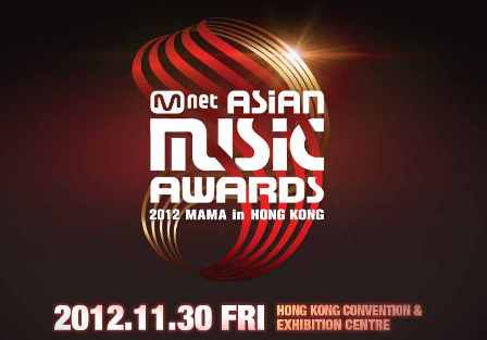 mnet asian music awards live streaming2