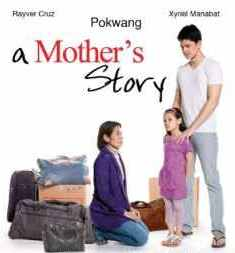 a mother story
