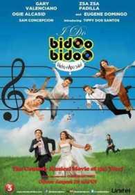 I_Do_Bidoo_Bidoo_theatrical_poster