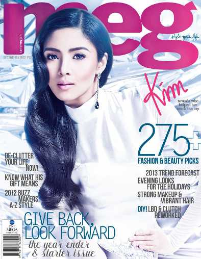 KIM CHIU MEG MAG COVER DEC 2012