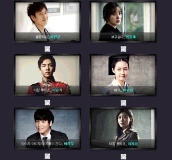 MBC DRAMA AWARD3 2012