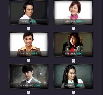 MBC DRAMA AWARDS2 2012