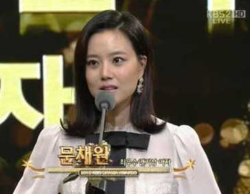 kbs drama awards 2012 winner moonchae won