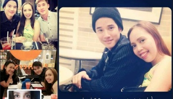 Sandara park and mario maurer spotted together in the philippines jpg.