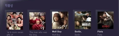 49th baeksang arts awards 2013 nominees poAR BEST PICTURE