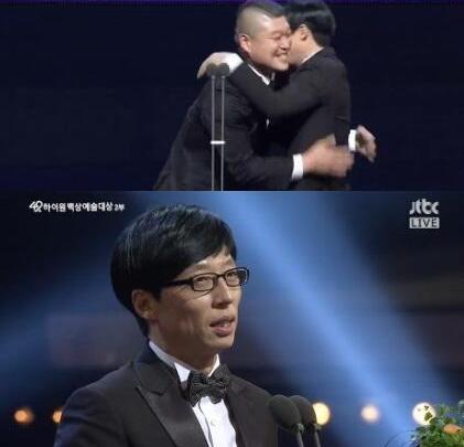 South Korea's leading comprehensive visual arts awards, the Baeksang