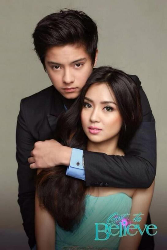 CREDITS: KATHNIEL SPIKERS ‏@KATHNIELSpikers Twitter Account
