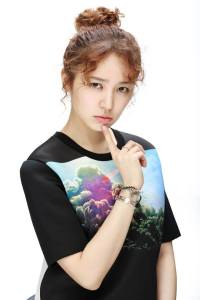 marry him if you  dare yoon eun hye