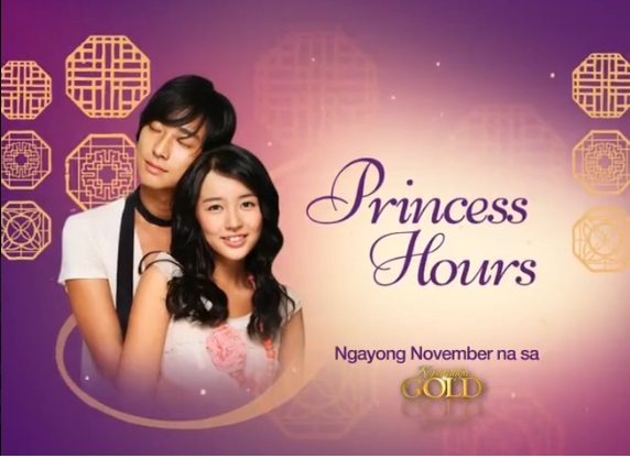 princess-hours-kapamilya-gold.jpg