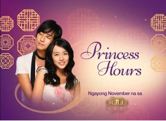 Yoon Eun Hye and Joo Ji Hoon's Princess Hours Returns To ABS-CBN as Part of Kapamilya Gold!
