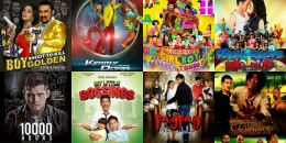 My Little Bossings and Girl, Boy, Bakla, Tomboy Are Neck to Neck To Be MMFF 2013 Highest Grossing Film [Day 7 Gross Income]