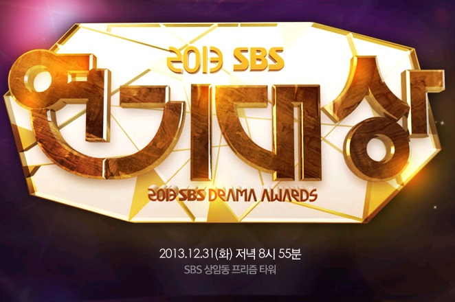 SBS DRAMA AWARDS 2013 NOMINEES WINNERS