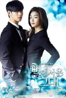 "GMA Networks To Air Hit K-drama ""You Who Came From the Stars"""