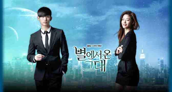 Top 50 Korean Drama Series of 2014